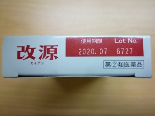 P1030178.jpg