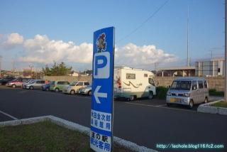 DSC09707.jpg