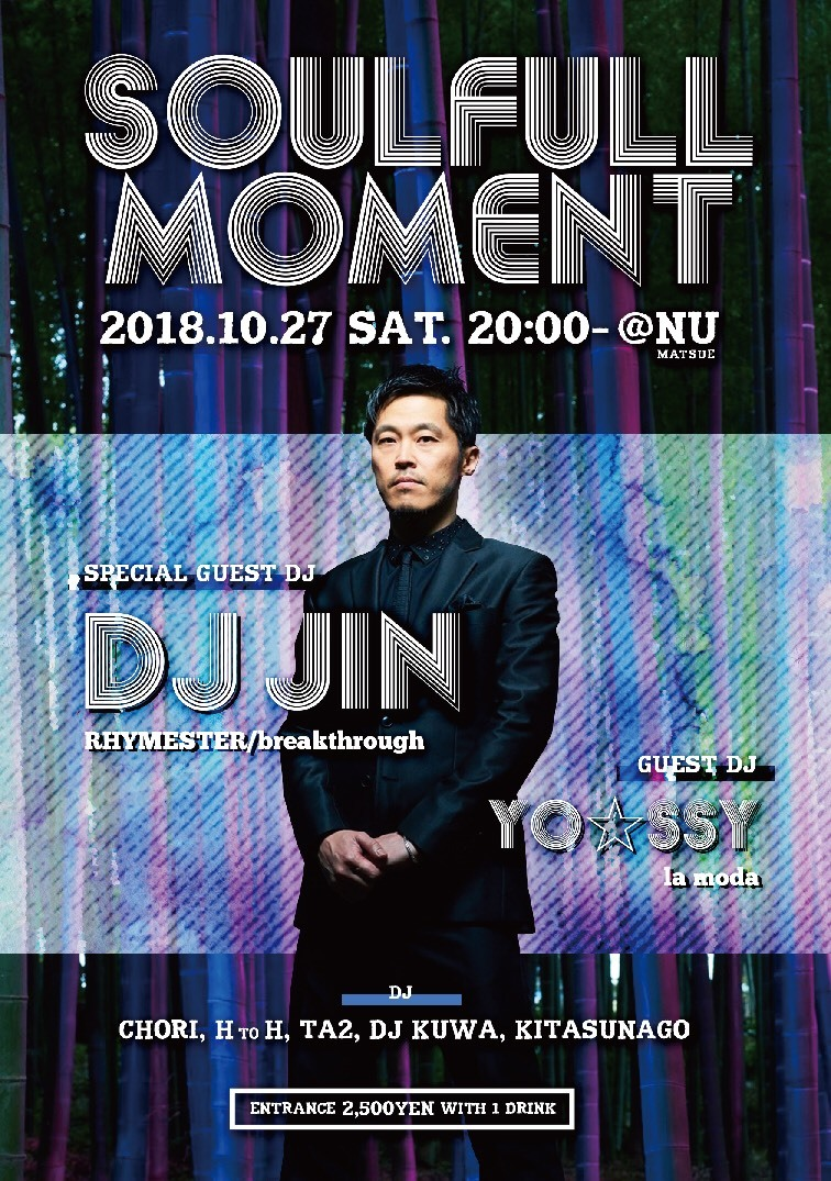 soulful_moment_20181027