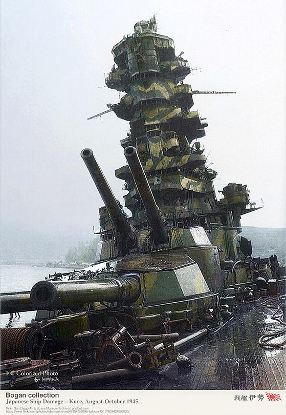 Battleship Ise PostWar