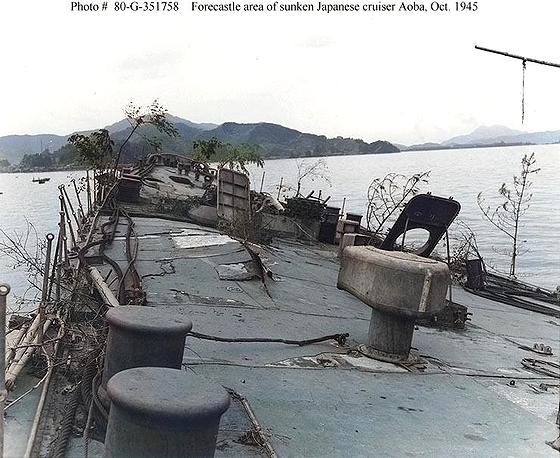 Aoba-Kure-1945.jpg