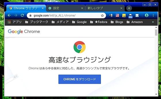 Chrom69-Theme-Mod.jpg