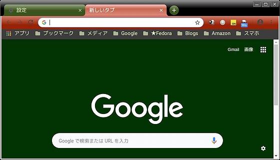 Earth-color_Theme69.jpg
