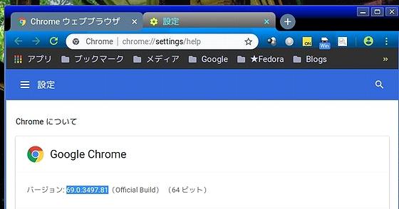 google chrome 69 の ui へと自作テーマを修正 なんとか ネット