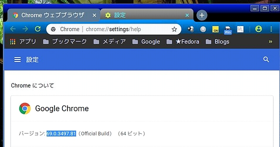 Google-Chrome69_old-Theme.jpg