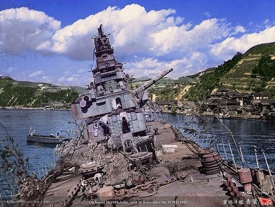 IJN-Aoba_Kure-Kegoya_1945.jpg