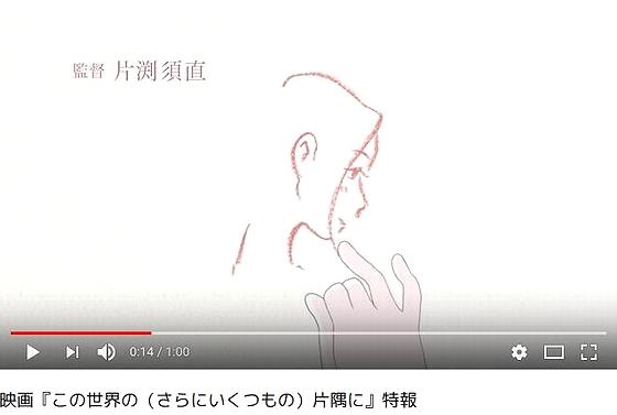 KONOSEKAI-Sarani-Ikutsumono.jpg