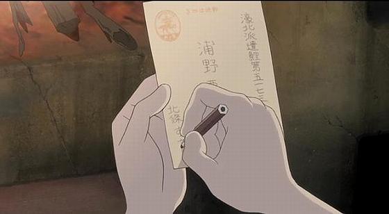 KONOSEKAI_Koi-Shidan.jpg