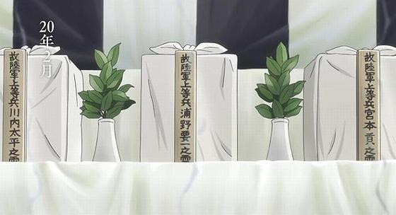 KONOSEKAI_Oni-ichan_funeral