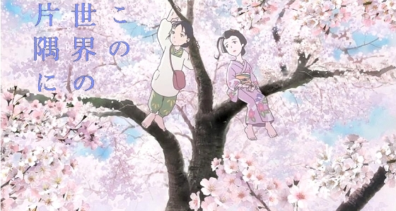 KONOSEKAI_Title-Rin.jpg