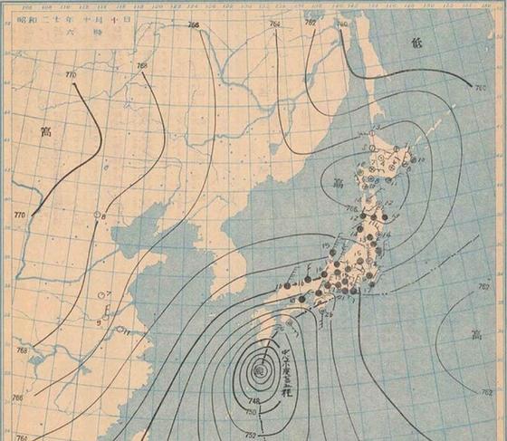 Oct-10th_0600_Typhoon-Louise.jpg