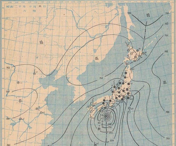 Oct-5_0600_Tropical-Storm-Kate.jpg