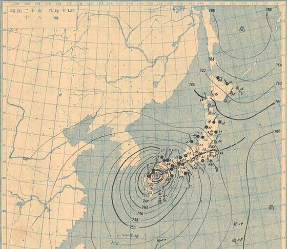 Sep-17th-1800_Typhoon-Ida_Bungo-Str.jpg