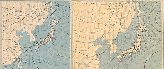 Sep11-14_Typhoon-Ursula.jpg