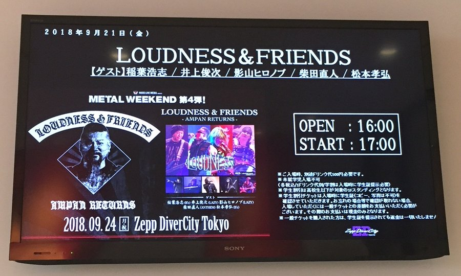 LOUDNESS & FRIENDS