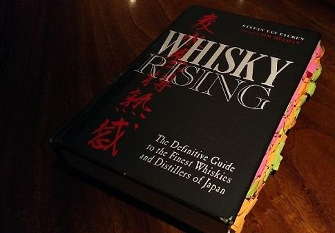 Whisky Rising 翻訳終了