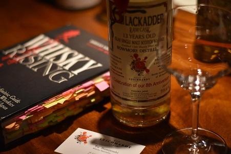 Whisky Rising Revising