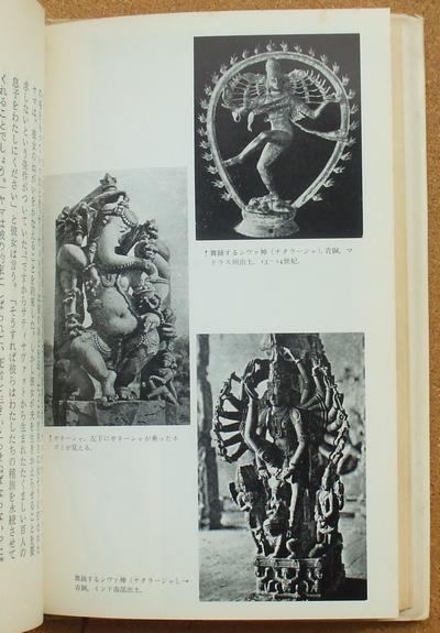 ウルセル モラン インドの神話 02