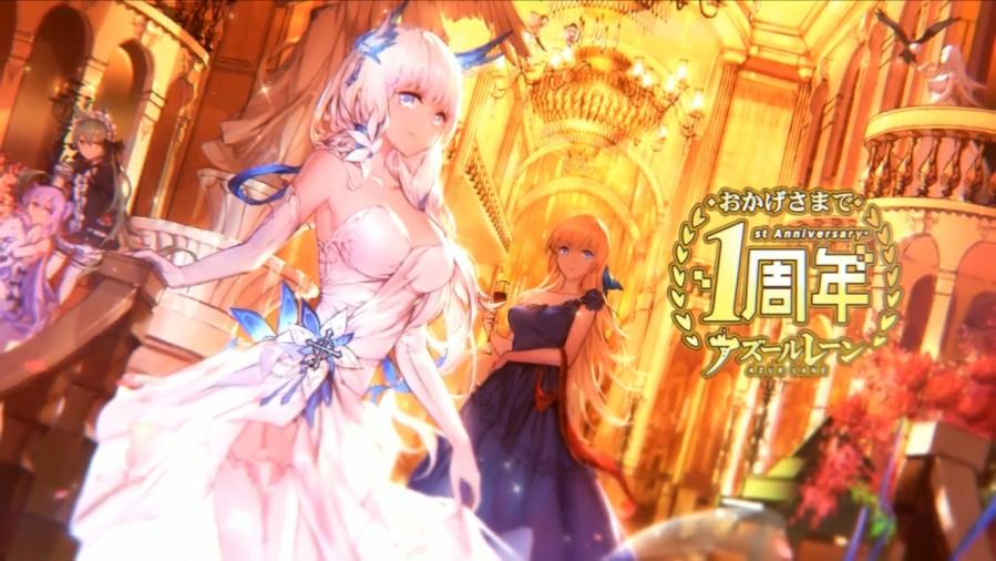 Screenshot_2018-09-15 「Azurlane 1st Anniversary 重大発表ステージ」生放送 - YouTube