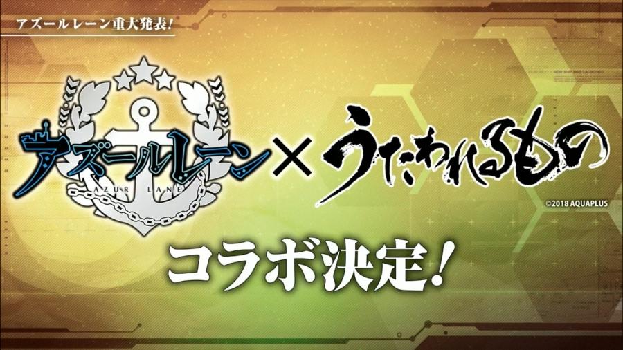 Screenshot_2018-09-15 「Azurlane 1st Anniversary 重大発表ステージ」生放送 - YouTube(1)