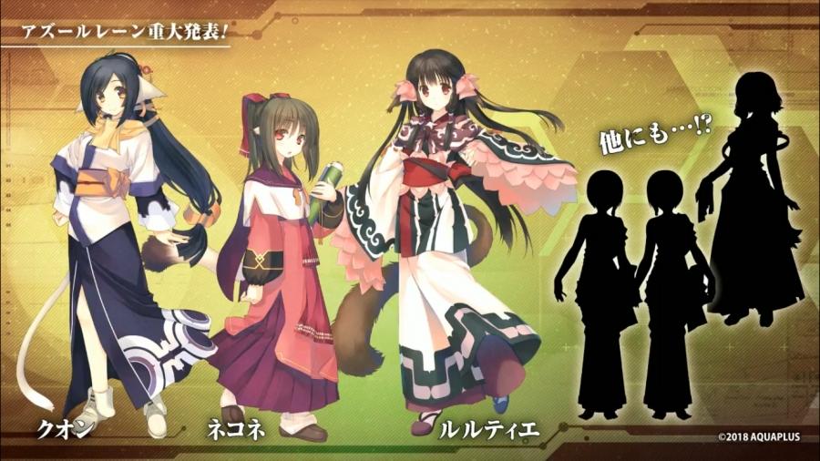 Screenshot_2018-09-15 「Azurlane 1st Anniversary 重大発表ステージ」生放送 - YouTube(2)