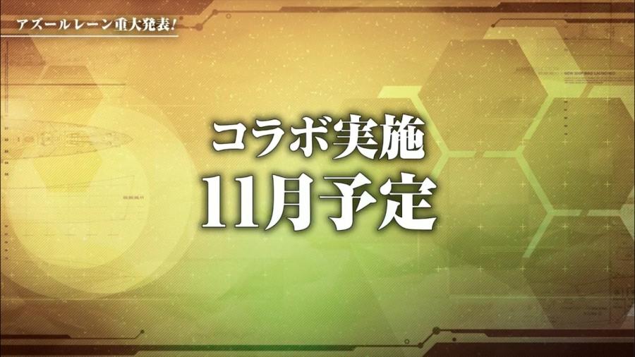 Screenshot_2018-09-15 「Azurlane 1st Anniversary 重大発表ステージ」生放送 - YouTube(5)