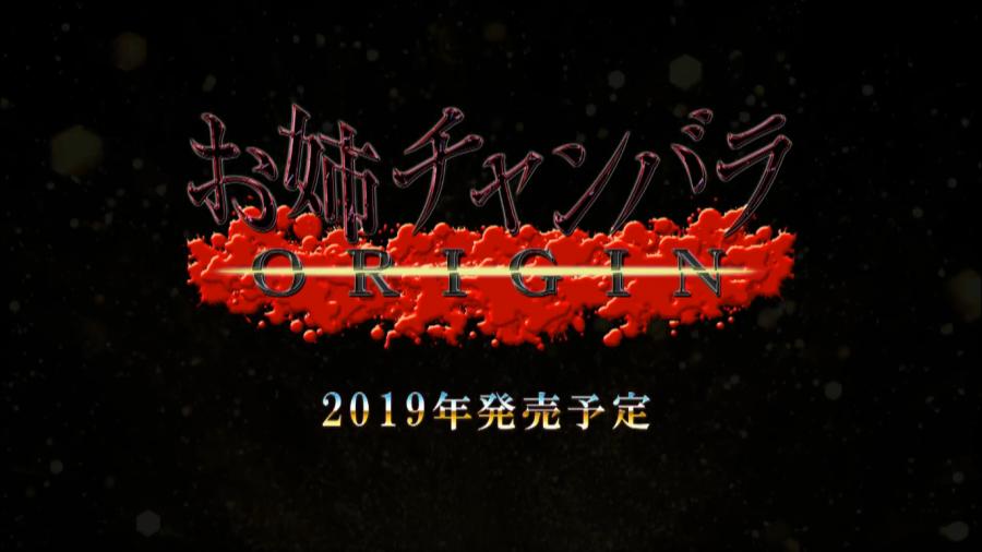 Screenshot_2018-09-20 (1) [東京ゲームショウ 2018 1日目] D3P - YouTube(6)