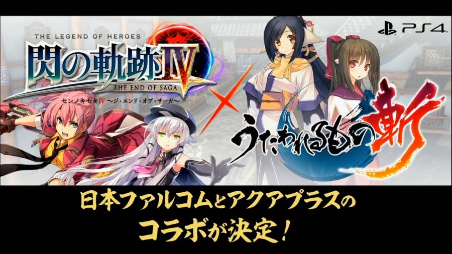 Screenshot_2018-09-20 電撃 TGSスペシャル生放送(9 20) - YouTube