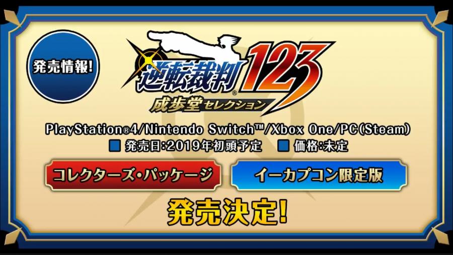 Screenshot_2018-09-22 カプコンTV!東京ゲームショウ2018<9 22>特番 - YouTube