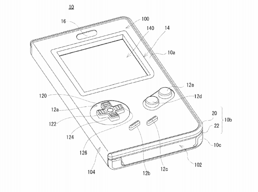 game-boy-patent-1.png