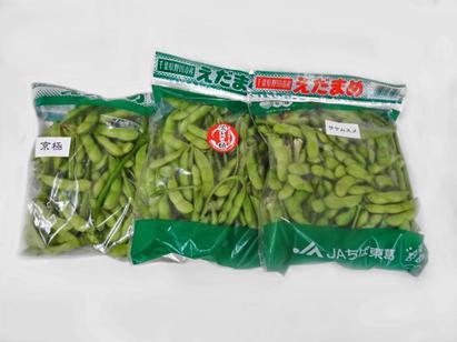 2018年07月24日①卑弥呼さんから枝豆をいただきました