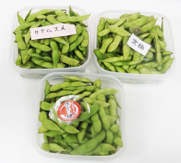 2018年07月24日②卑弥呼さんから3種の枝豆をいただきました - コピー
