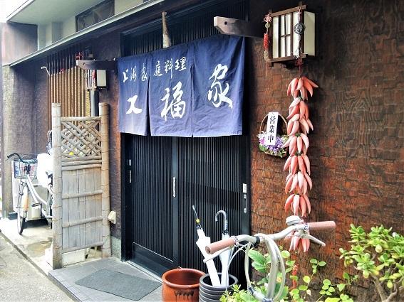 sitifukuya2.jpg