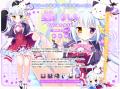 恋するココロと魔法のコトバ Hearts 5th Project (3)