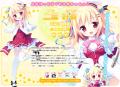 恋するココロと魔法のコトバ Hearts 5th Project (2)