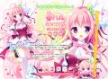 恋するココロと魔法のコトバ Hearts 5th Project