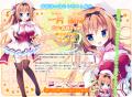 恋するココロと魔法のコトバ Hearts 5th Project (1)