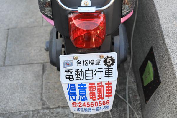 3G7A8941.jpg