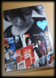 安室奈美恵 181920films dvd