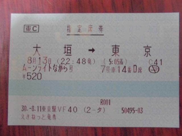CIMG9520.jpg