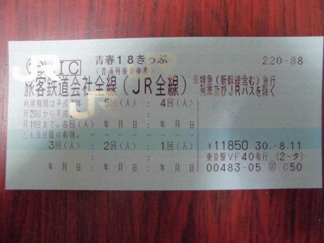 CIMG9521.jpg