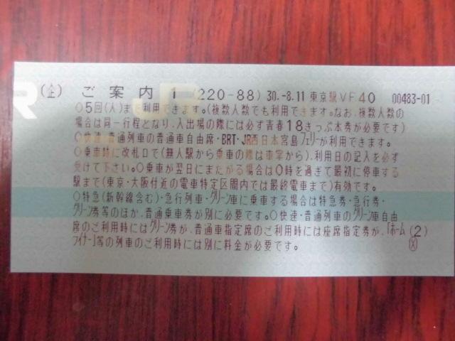 CIMG9522.jpg