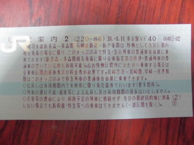 CIMG9523.jpg