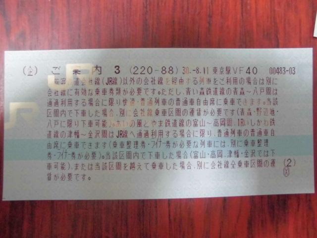 CIMG9524.jpg