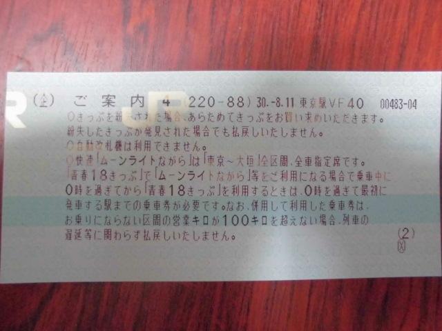 CIMG9525.jpg