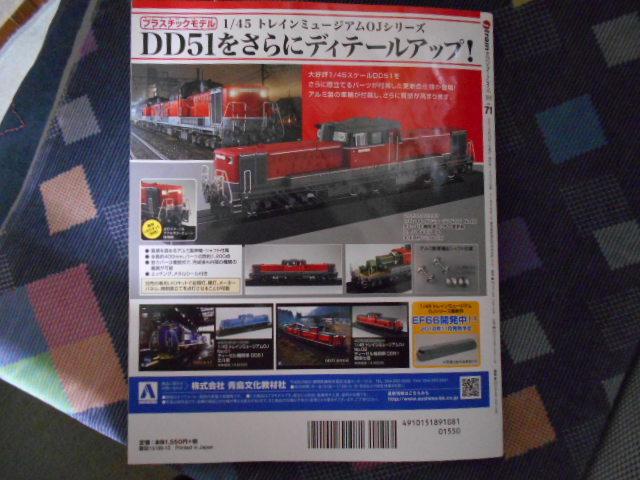 DSCN0207.jpg