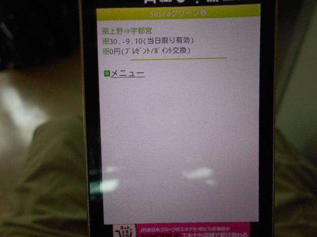 DSCN0358.jpg