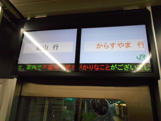 DSCN0410.jpg