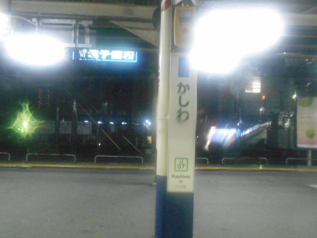 DSCN0435.jpg