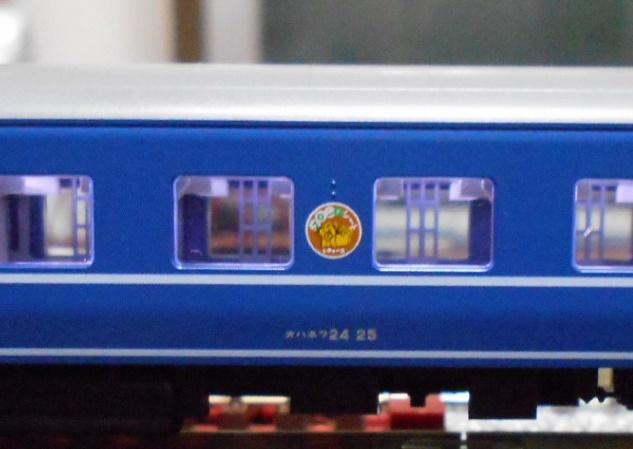 DSCN0577.jpg
